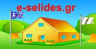 http://www.e-selides.gr/